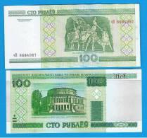 BIELORUSIA - BELARUS  -  100 Rublos  2000  SC  P-26 - Belarus