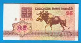 BIELORUSIA - BELARUS  -  25 Rublos 1992 SC  P-6 - Belarus
