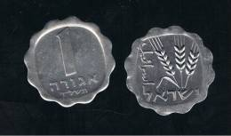 ISRAEL -  1 Agora  KM24 - Israel