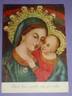 In FRANCESE - Mater Boni Consilii - MADONNA Del BUON CONSIGLIO - Santino Vecchio Cm.12 X 8,5 - Santini