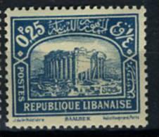 1930/35 - LIBANO - LEBANON - Scott Nr. 116  - Mi. 167 -  LH  - (S21042013.....) - Libano