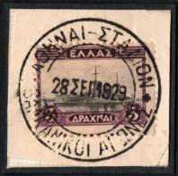 GREECE ATHENS 1929 - BALKAN GAMES - ATHLETICS - FRAGMENT - Atletica