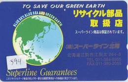 Télécarte Japon MAP * Carte Du Monde * GLOBE (594) Géographie * Mappemonde * Japan Phonecard * Telefonkarte * AARDBOL - Espace