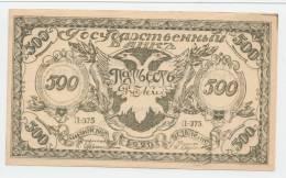 RUSSIA / East Siberia (Chita) 500 Rubles 1920 XF P S1188b - Russie