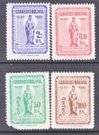 Bolivia  371-2, C 163-4  With  Fault   * - Bolivie