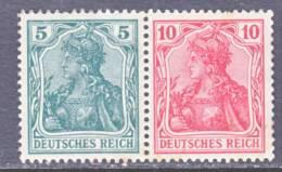 Germany W 7 II  *  War  Printing - Se-Tenant
