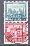 Germany S 76  (o) - Se-Tenant