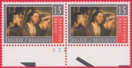 Timbre 1993 N° 2497 - Oeuvre De Jacob Jordaens - Planche 2 - 1991-2000