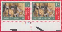 Timbre 1993 N° 2498 - Retable De Sint-Job - Planche 2 - 1991-2000