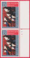 Timbre 1993 N° 2499 - Vitrail D'Eugeen Yoors - Planche 1 - 1991-2000