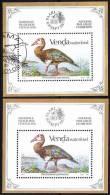 Venda - 1987 - Waterfowl (Birds) - Souvenir Sheets / Miniature Sheets Fine Used And MNH - Venda