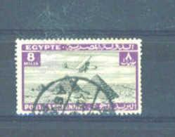 EGYPT - 1933 Air 8m FU (stock Scan) - Egypt