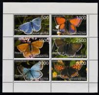 E0091 TURKMENISTAN,   Butterflies  MNH - Turkmenistan