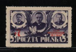 POLAND 1947 OPENING OF PARLIAMENT OVERPRINT NHM Government Rulers Sejm Polish Eagle - Ungebraucht