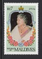 Maldives MNH Scott #1099 7r Queen Mother Wearing Fur Stole - 85th Birthday - Maldives (1965-...)