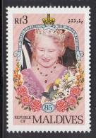Maldives MNH Scott #1096 3r Queen Mother Wearing Tiara - 85th Birthday - Maldives (1965-...)