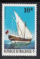 Maldives MH Scott #583 Single Ex Souvenir Sheet 10r Maldivian Baggala - Maldives (1965-...)