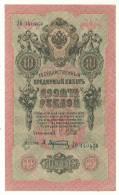 Russia 10 Rubles 1909 Shipov XF (Stock Image) - Russia