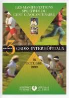 Ref 114 CPM Type Cart'com Carte à Pub Sport 3ème Cross Interhopitaux Paris 1999 - Cartes Postales