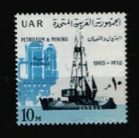EGYPT / 1965 / PETROLIUM & MINING / MNH / VF. - Égypte