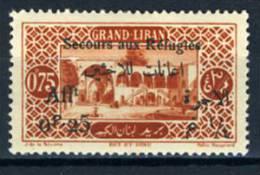 1926 - LIBANO - LEBANON - Scott Nr. B3 - Mi 81 -  LH - (S21042013.....) - Libano