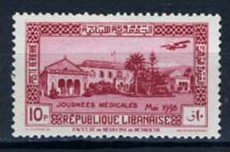 1938 - LIBANO - LEBANON - Scott Nr. C78 - Mi 241 -  LH -  (S21042013.....) - Liban