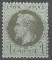 Napoléon III Lauré N° 25  Neuf * Gomme D'Origine, Voir Etat - 1863-1870 Napoleone III Con Gli Allori