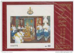 Thailand-1996 50th Ann.Celebrations Of His Majesty´s Accession To The Throne (2nd Series) MS MNH Type 2 - Thailand