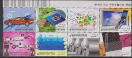 O) 2006 KOREA, TECHNOLOGY AND SCIENCE, COMMUNICATION, TRANSPORTATION, SCIENCE, COMPUTER, SET MNH.- - Korea (...-1945)