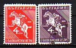 BULGARIA / BULGARIE - 1931 / 33 - Hippisme - 2v Obl. - 1909-45 Royaume