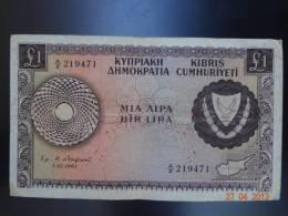 Cyprus 1961 1 Pound - Chypre