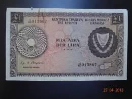 Cyprus 1973 1 Pound - Chypre