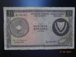 Cyprus 1972 1 Pound - Cyprus