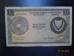 Cyprus 1968 1 Pound - Chypre