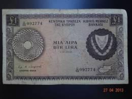 Cyprus 1972 1 Pound - Chypre