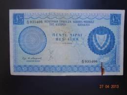 Cyprus 1966 5 Pounds - Chypre