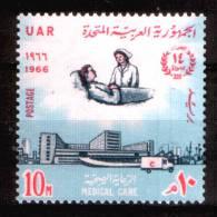 EGYPT / 1966 /  MEDICINE / MAADI HOSPITAL / NURSE / PATIENT / RED CRESCENT / AMBULANCE / MNH / VF - Unused Stamps