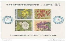 Thailand-1974 International Letter Writing Week MS MNH - Thailand