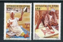 """COTE  IVOIRE 1986  MNH  -  """" ARTISANAT EN MILIEU RURAL """"   -  2  VAL - Côte D'Ivoire (1960-...)"""