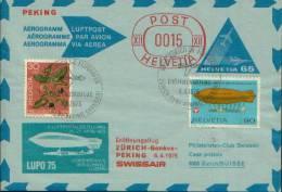 1975 AEROGRAMME EROFFNUNGSFLUG ZURICH GENF PEKING SHANGHAI  CHINA/SUISSE - Posta Aerea