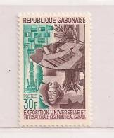 GABON  ( D14 - 6143 ) 1967  N° YVERT ET TELLIER  N° 217   N** - Gabon (1960-...)