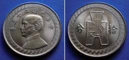 CHINA  REPUBLIC 10 Cents 1936 (25) - China
