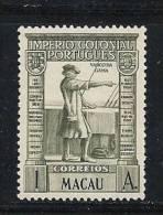 ! ! Macau - 1938 Imperio Vasco Gama 1 A - Af. 289 - MNH - Unused Stamps