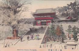 03614 Tsurugaoka Hachiman Temple - Japan
