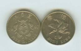 HONG KONG ---5 YUEN COIN----1997----SPECIAL DESIGN---LIMIT EDITION--I HAVE 60 PIECES - Hong Kong