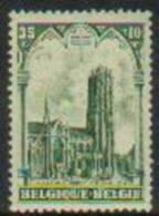 Belgique N° 269 Neuf * * - Belgique