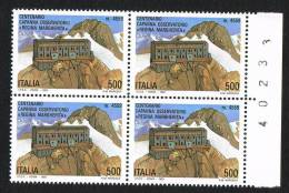"""Italia 1993 -  Quartina £. 500 Capanna Osservatorio """"Regina Margherita"""" Nuovi** Integri - 6. 1946-.. Republic"""