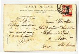 DC337-VIET-NAM 1923 CP A La France-40 Centes YUNNANFOU-MESSAGERIES MARITIMES-PAGODE INDO-CHINOISE D'apres Acquar.JULIEN - Postmark Collection (Covers)