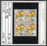 Kenia - Kenya - Michel 756 Im Viererblock - Oo Oblit. Used Gebruikt - Früchte - - Kenia (1963-...)