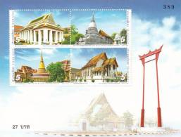 Thailand 2007 Temples 2nd Series MS MNH - Thailand